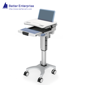 Height Adjustable Laptop Cart (Hand Lever)