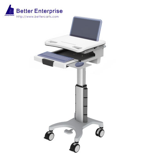 Height Adjustable Laptop Cart (Foot Pedal)