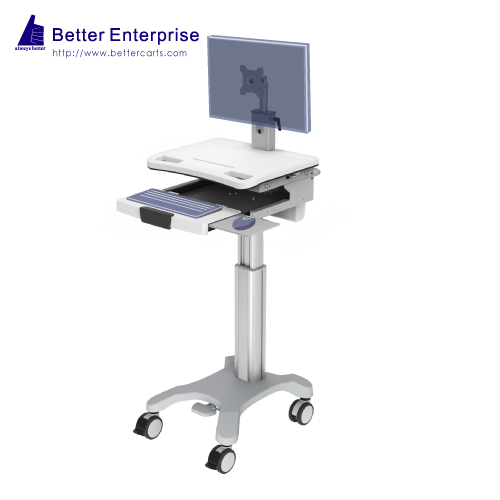 Height Adjustable Mobile Computer Cart (Foot Pedal)