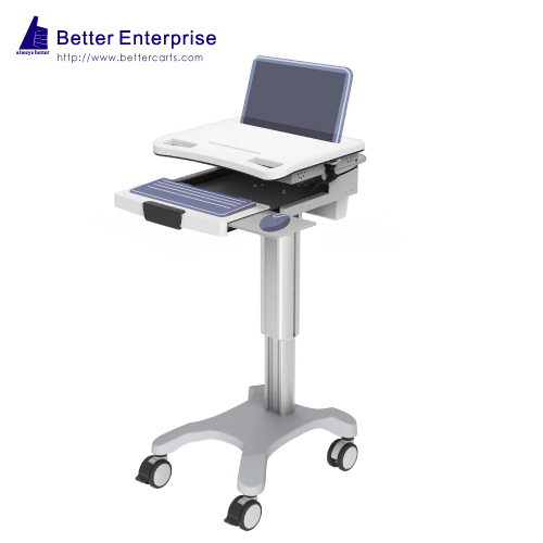 Height Adjustable Mobile Laptop Cart (Hand Lever)