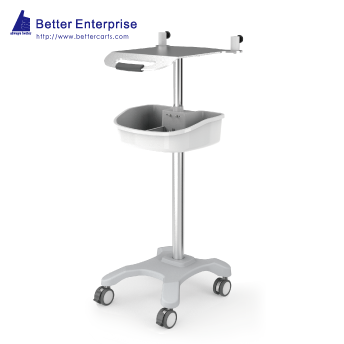 Height Adjustable ECG Cart (with Aluminum Table Top)